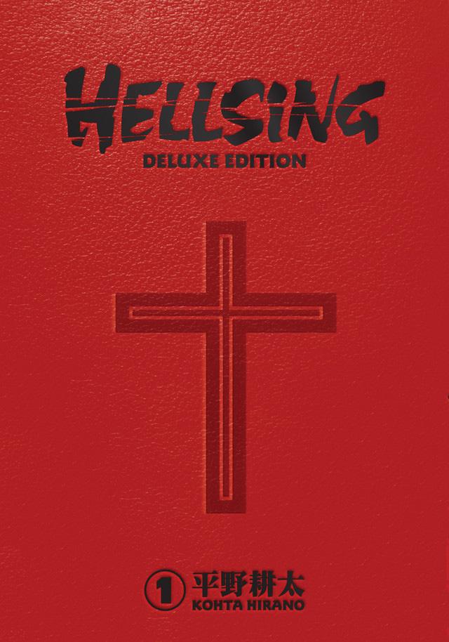 Capa do volume 1 da Deluxe Edition de Hellsing pela Dark Horse