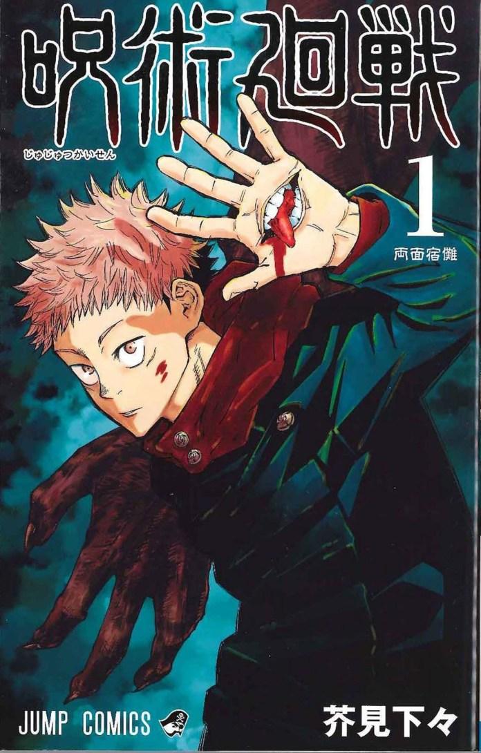 Capa do volume 1 de Jujutsu Kaisen