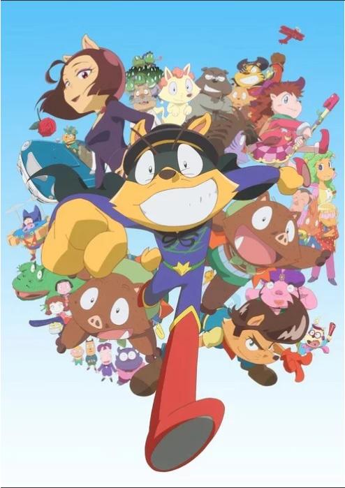 Kaiketsu Zorori vai ter nova série anime em Abril