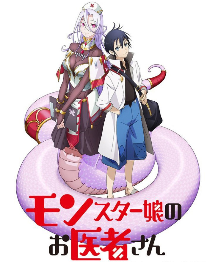 Imagem promocional do anime de Monster Girl Doctor (Monster Musume no Oisha-san)
