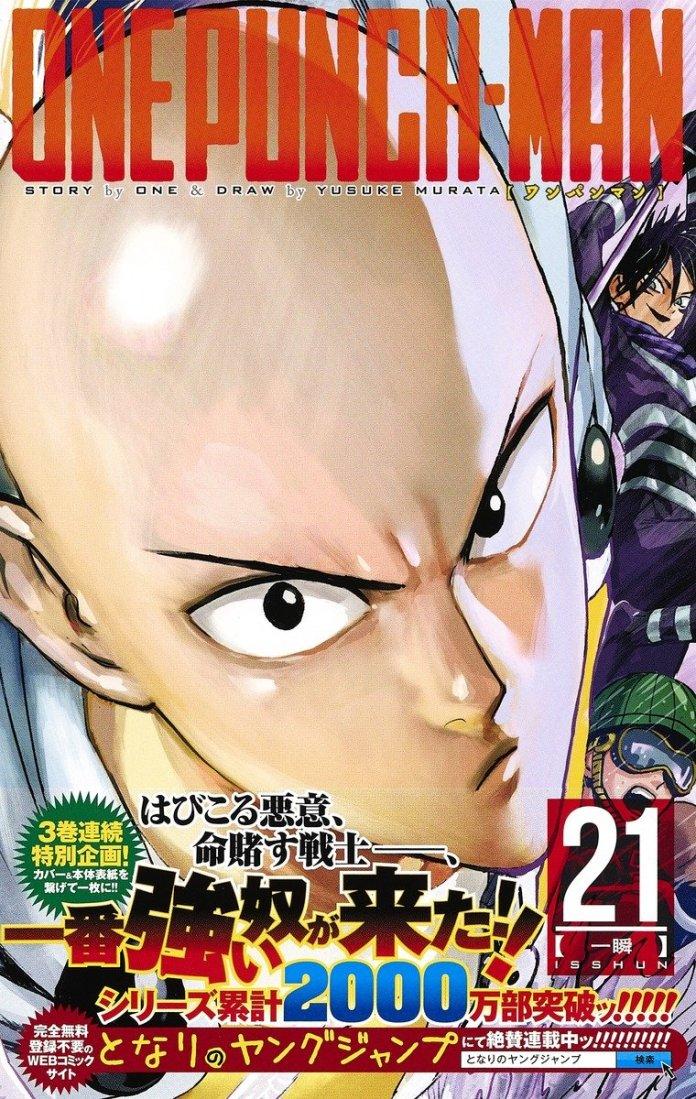 Capa do volume 21 de One-Punch Man