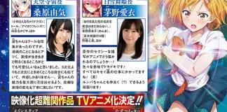 Revelado elenco de Dokyuu Hentai HxEros