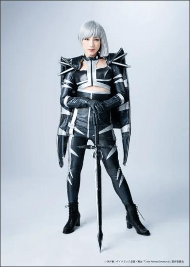 Yū Kikkawa como Black Honey