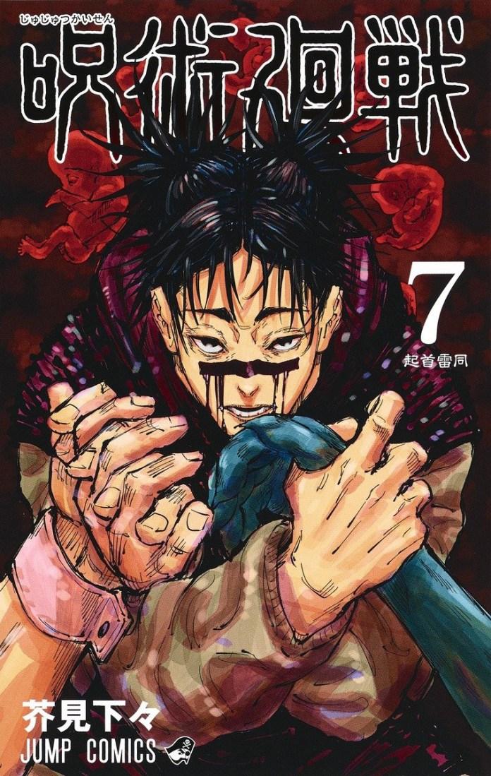 Capa do volume 7 do mangá Jujutsu Kaisen