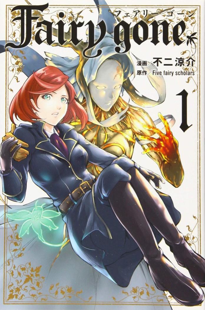 Capa do volume 1 do mangá Fairy gone