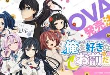 ORESUKI vai ter OVA que vai terminar a história da série anime