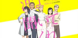 Adições ao elenco de Nami yo Kiite Kure