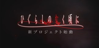 Elenco regressa para novo anime de Higurashi: When They Cry