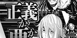 Imagem e sinopse do novo mangá one-shot de Death Note