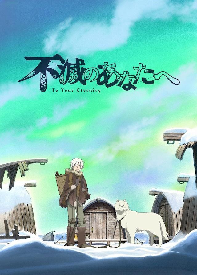 Imagem promocional de anúncio da série anime de To Your Eternity