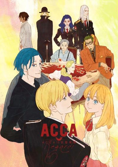 ACCA 13-ku Kansatsu-ka: Regards