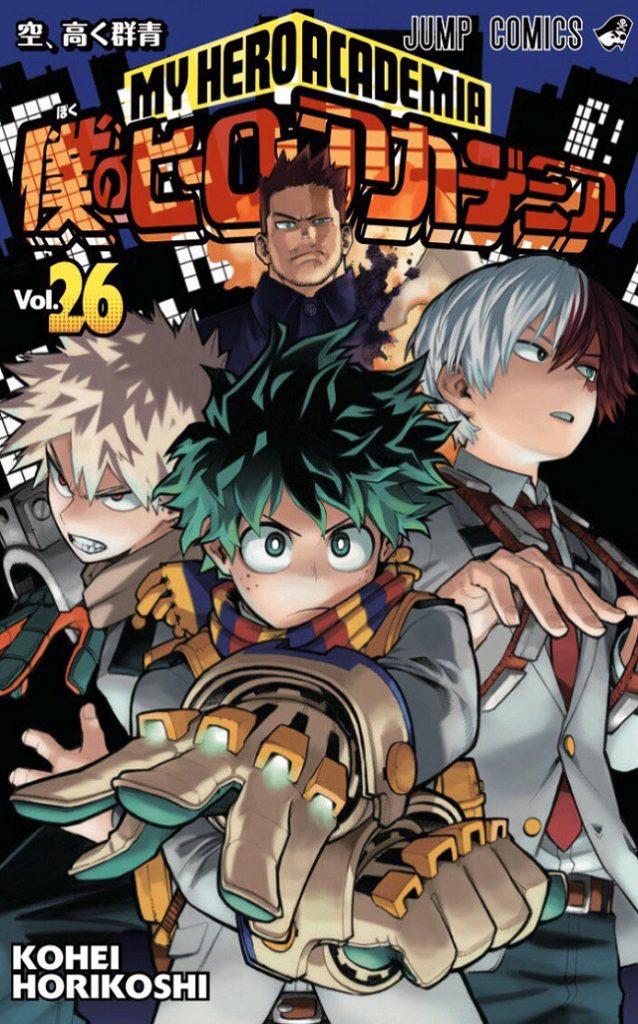 Capa do volume 26 de My Hero Academia (Boku No Hero Academia)
