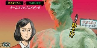 Anime de Olympia Kyklo já tem data de estreia