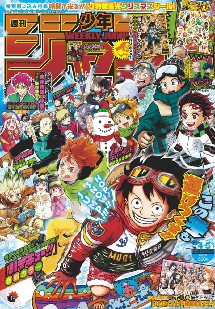 Com as escolas fechadas Shueisha e Shogakukan vão colocar online as suas revistas de forma gratuita