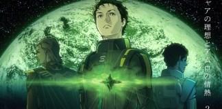 Imagem promocional de Mobile Suit Gundam: Hathaway