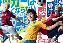 Poster da peça de teatro de Inazuma Eleven