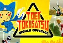 Toei vai lançar canal de youtube para Tokusatsu e Anime