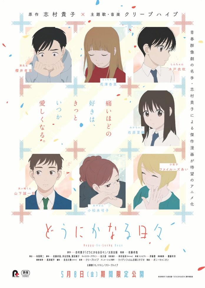 Nova imagem promocional do filme anime de Happy-Go-Lucky Days (Dounika Naru Hibi)