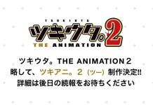 Tsukiuta. The Animation 2 novamente adiado