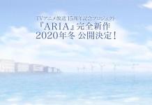 Aria vai ter novo projeto comemorando o seu 15º aniversário