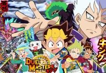 Duel Masters King entra em hiato