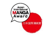 Estão abertas as inscrições para o 14º Concurso Internacional de MANGA do Japão