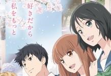 Filme anime Omoi, Omoware, Furi, Furare foi adiado por tempo indeterminado