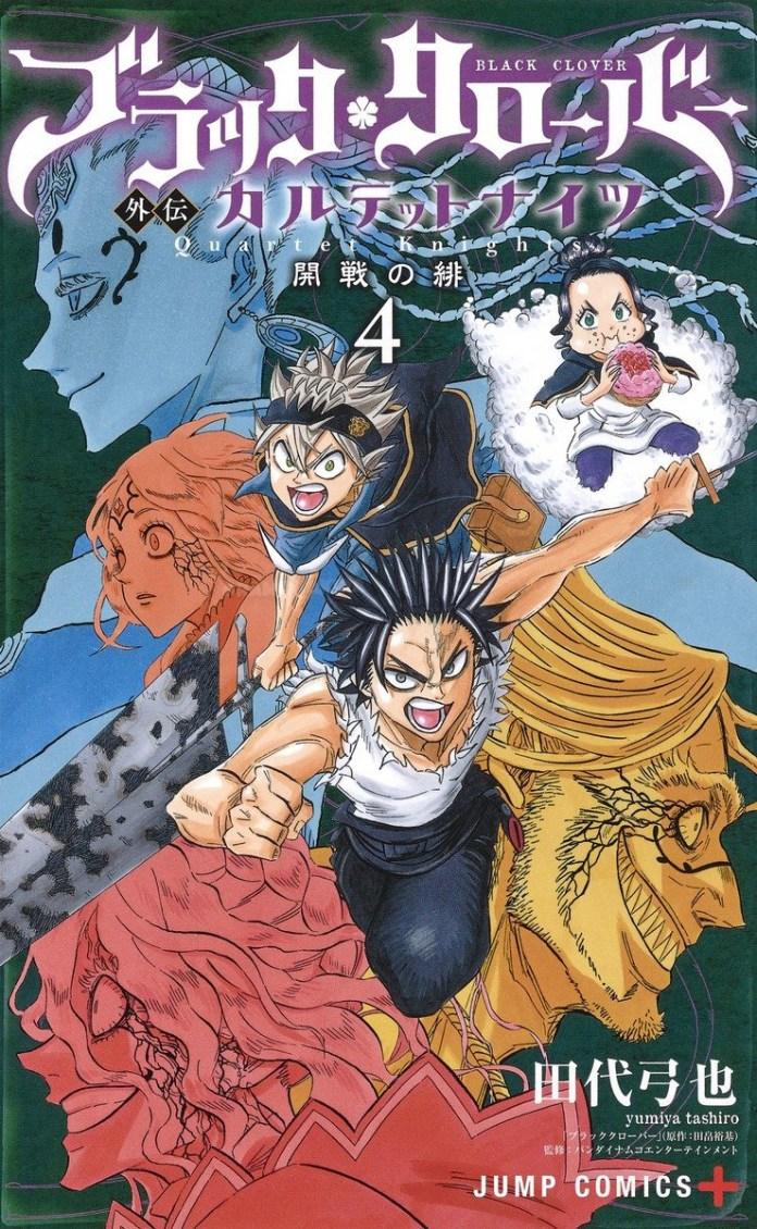 Capa do volume 4 de Black Clover Gaiden: Quartet Knights