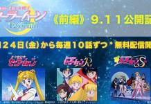 Sailor Moon vai exibir as primeiras 3 séries anime gratuitamente no Youtube