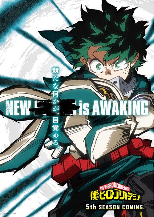 Teaser trailer de My Hero Academia 5