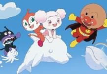 32º filme anime de Anpanman adiado por tempo indeterminado