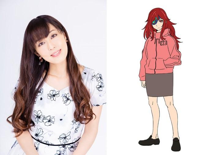 Adição ao elenco de God Anime