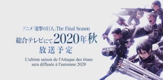 Attack on Titan 4 vai estrear em Outubro 2020