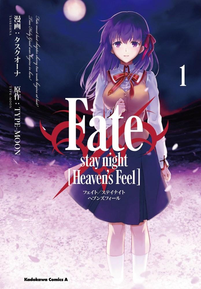 Capa do volume 1 de Fate/stay night: Heaven's Feel
