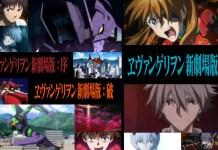 Os 3 filmes de Rebuild of Evangelion foram vistos 23.79 milhões de vezes no Youtube