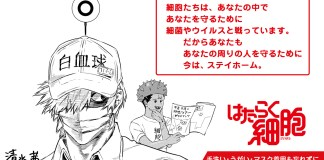Personagens de Cells at Work! lutam contra o coronavírus (COVID-19)