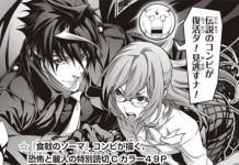 Shokugeki no Souma vai ter mangá one-shot em Maio