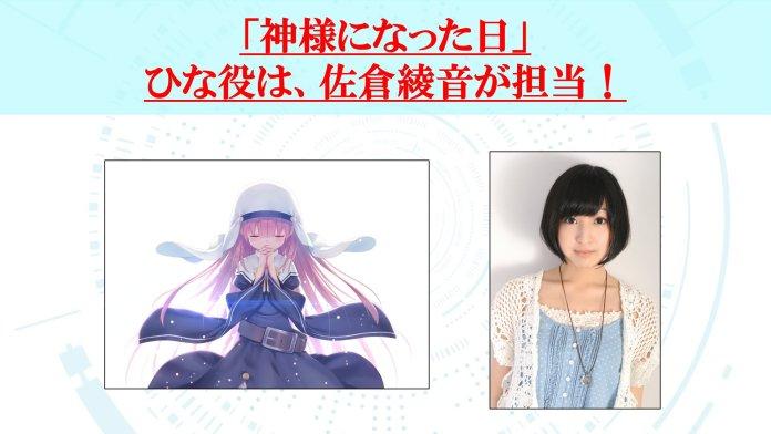 Ayane Sakura (Nao Tomori em Charlotte) é Hina.