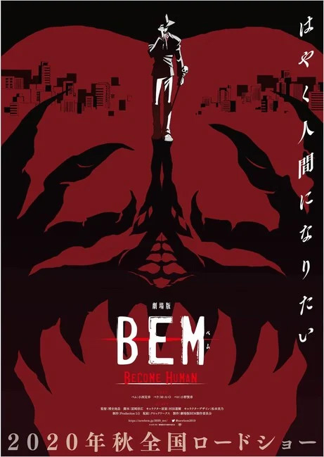 BEM: BECOME HUMAN no Outono