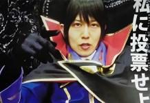 Cosplayer de Lelouch Lamperouge (Code Geass) candidato ao governo de Tóquio