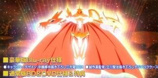 DVD/BD de Digimon Adventure: Last Evolution Kizuna a 2 de Setembro