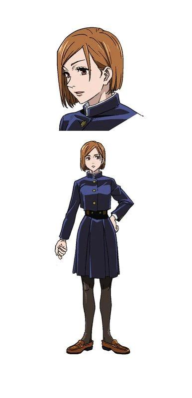 Asami Seto (Mai Sakurajima em Rascal Does Not Dream of Bunny Girl Senpai) como Nobara Kugisaki