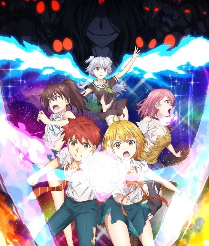 Imagem promocional de Dokyuu Hentai HxEros