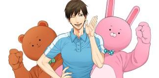 Série anime Uramichi Oniisan adiada para 2021