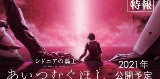 Knights of Sidonia vai ter filme anime em 2021