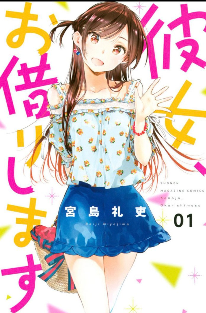 "Capa do volume 1 de ""Kanojo, Okarishimasu"" (Rent-A-Girlfriend)"