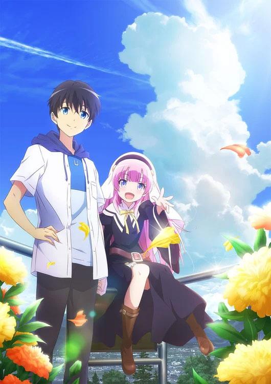 Imagem promocional da série anime The Day I Became a God