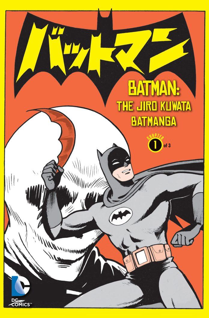 Capa do volume 1 de Batman: The Jiro Kuwata Batmanga