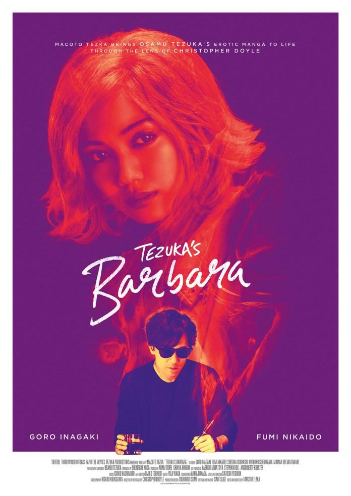 Poster do filme live-action do mangá Barbara