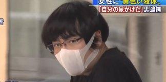Japonês preso por salpicar mulher com urina enquanto passava por ela de bicicleta